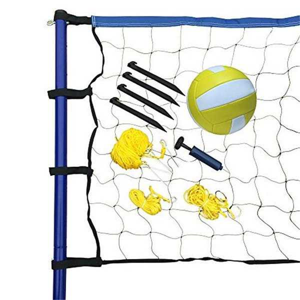 Portable Volleyball Net Posts, Ball & Pump Set